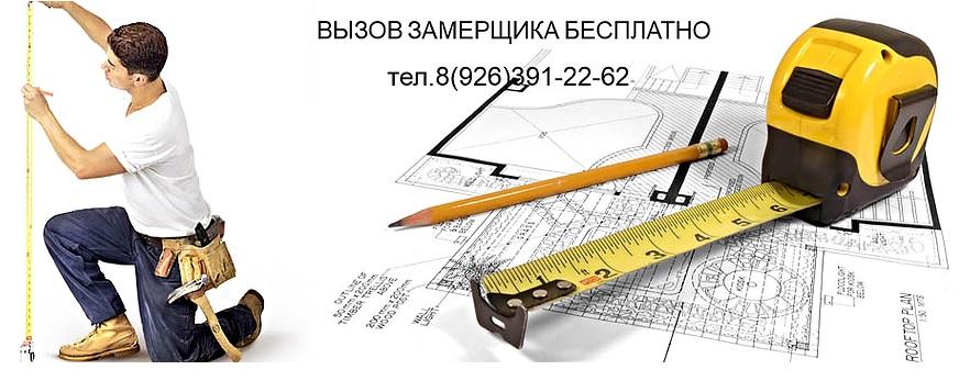 santehnik911 Сантехнические работы